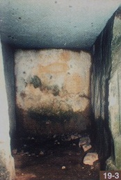 横穴式石室