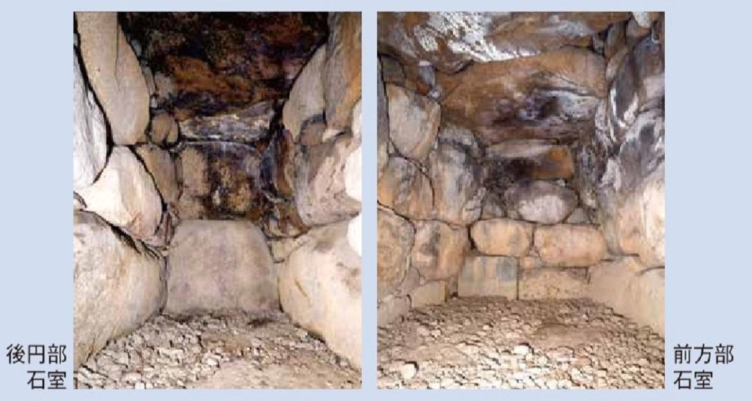 馬背塚古墳の石室