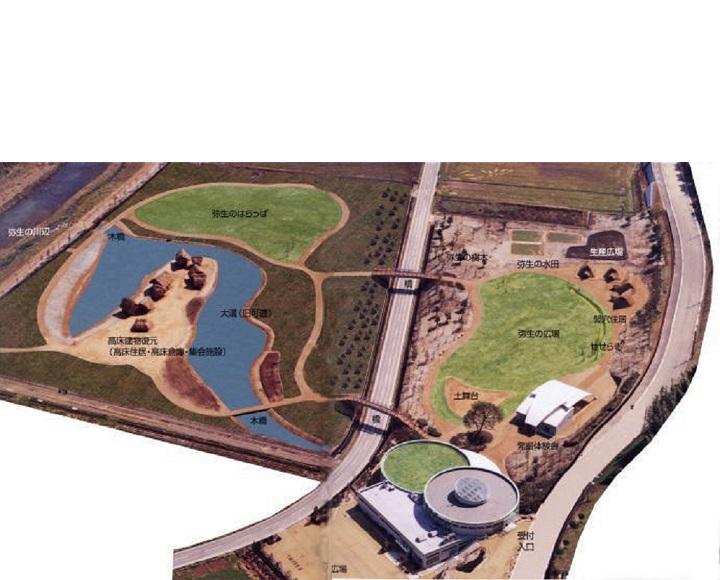 安国寺集落遺跡公園の全体図
