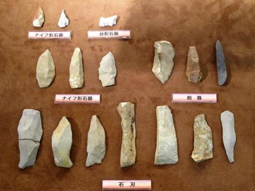 一里段A遺跡出土の石器
